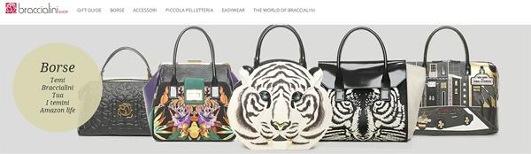 Доставка Braccialini: официальный сайт и Ebay Италии