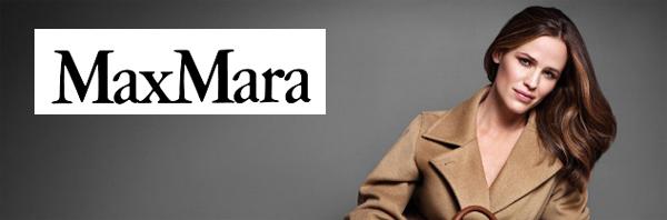 Официальный сайт Max Mara: доставка в Россию и другие страны