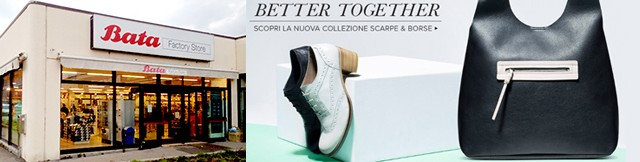 Обувь Bata (Бата): официальный сайт в Европе