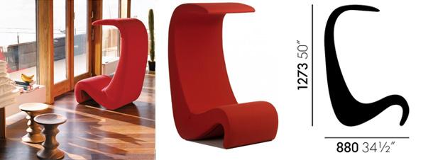 дизайнерское кресло Amoebe