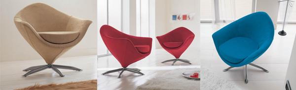 Кресло необычной формы Antea