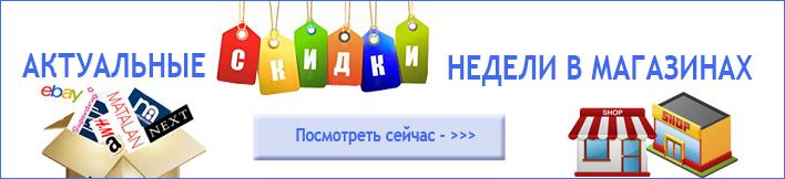 webshops_big
