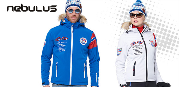 Одежда Nebulus с официального сайта в Германии