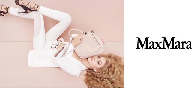 Официальный сайт Макс Мара, как делать покупки онлайн в Италии.