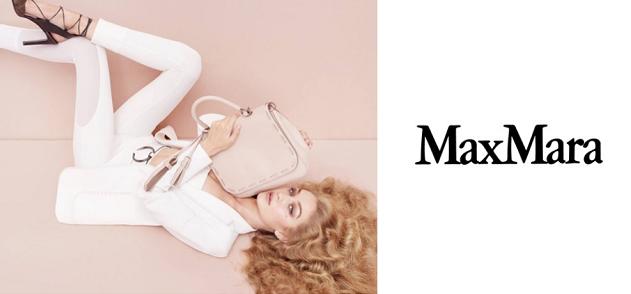 Официальный сайт MaxMara. Как делать онлайн покупки в Италии.