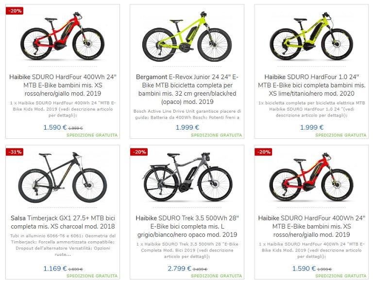 в интернет-магазине Hibike большой выбор велосипедов для всей семьи.