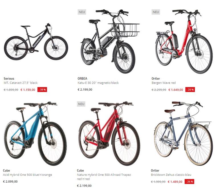 Электробайки из интернет-магазина Fahrrad.de