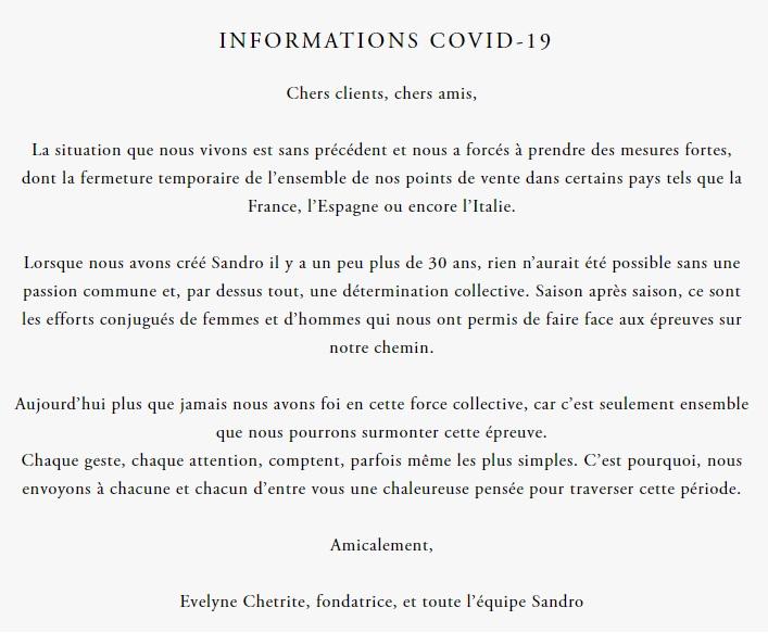 Обращение к своим клиентам основателя французского магазина Sandro.