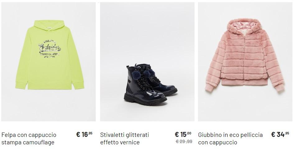 Детская одежда и обувь из Италии
